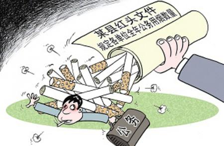 漫画:明令抽烟