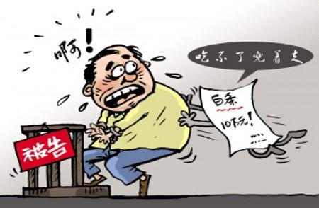 漫画:白条行贿