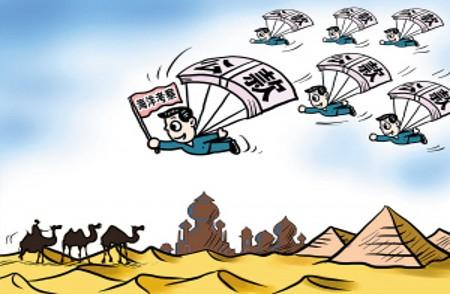 漫画:海事法院考察沙漠