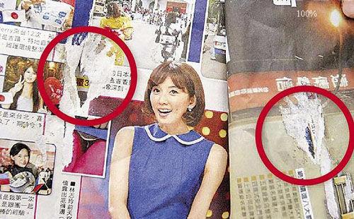报道林志玲的报纸被不明液体沾黏