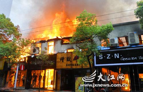 大火|烧毁