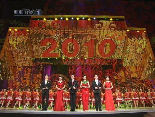 六大名嘴宣布春晚正式开始。