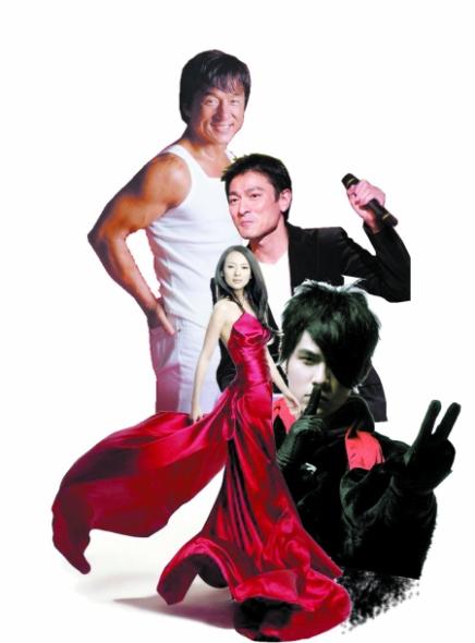 河南商报:福布斯名人榜一出天下人一笑