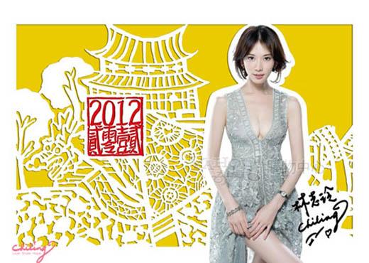林志玲2012月历惊艳露事业线美腿宛如女神(图)