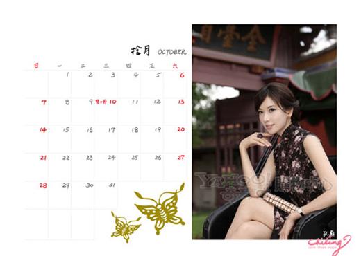 林志玲2012月历惊艳露事业线美腿宛如女神(图)(2)