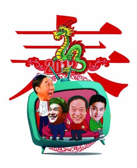 春晚语言类节目恶搞穿越赵本山弟子笑料不足