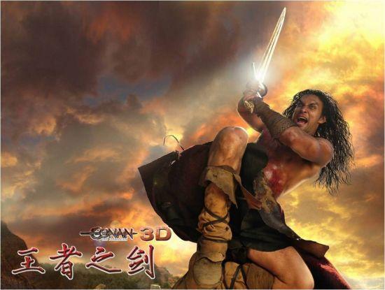 杰森_莫玛精准诠释片中蛮王挥剑复仇的有力动作