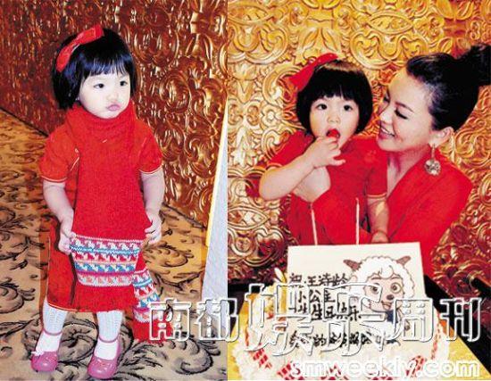 李湘发表爱情宣言:我和王岳伦是天生一对(图)