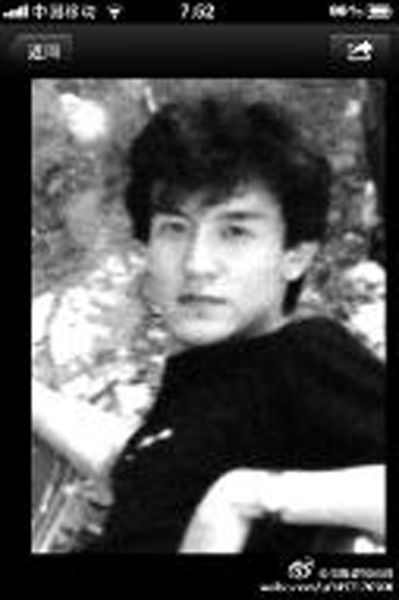 李咏19岁时的帅照