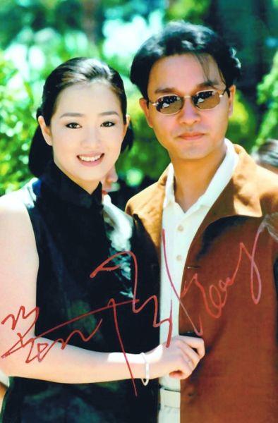 1996年,巩俐与张国荣再赴戛纳。