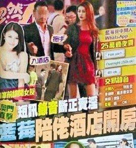 刘俐否认收25万与人过夜:说我接客的请拿床照