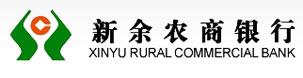 修水县委县政府