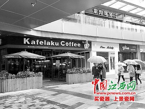 南昌街头的咖啡店