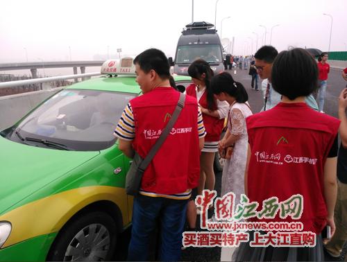本网记者采访第一辆通过大桥的出租车司机