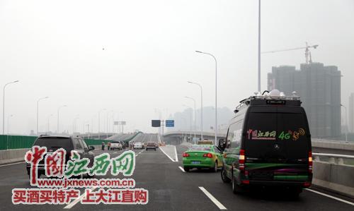 中国江西网全媒体直播朝阳大桥通车