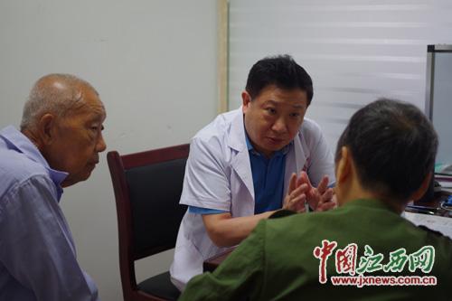 王新华教授坐诊春华医院