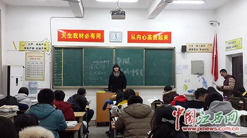 """上饶中学开展""""争做文明中学生""""主题班会活动"""