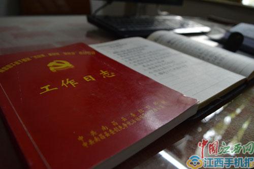 赵长仁的工作笔记(记者王樊摄)