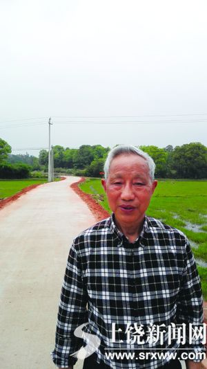 黄老师和同乡共同修建的公路