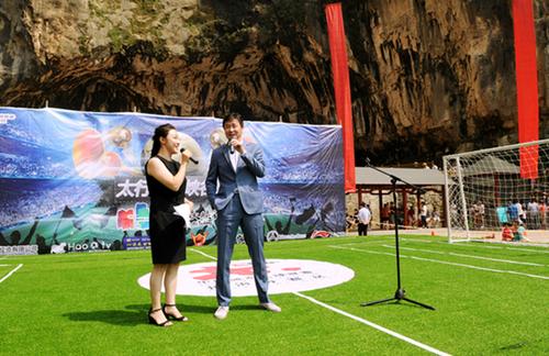 2016中国城市足球联赛