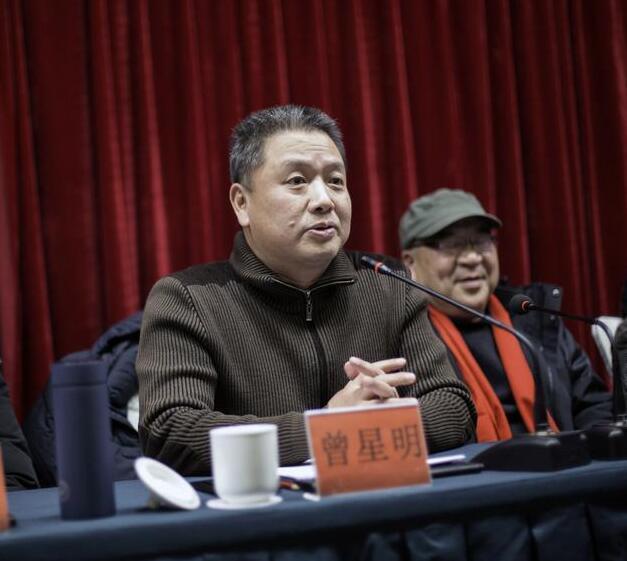 中国摄影报总编辑曾星明讲话