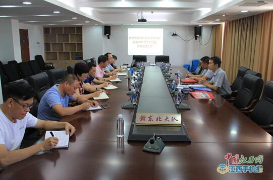 上饶市直机关工委督查指导赣东北大队文明单位创建工作