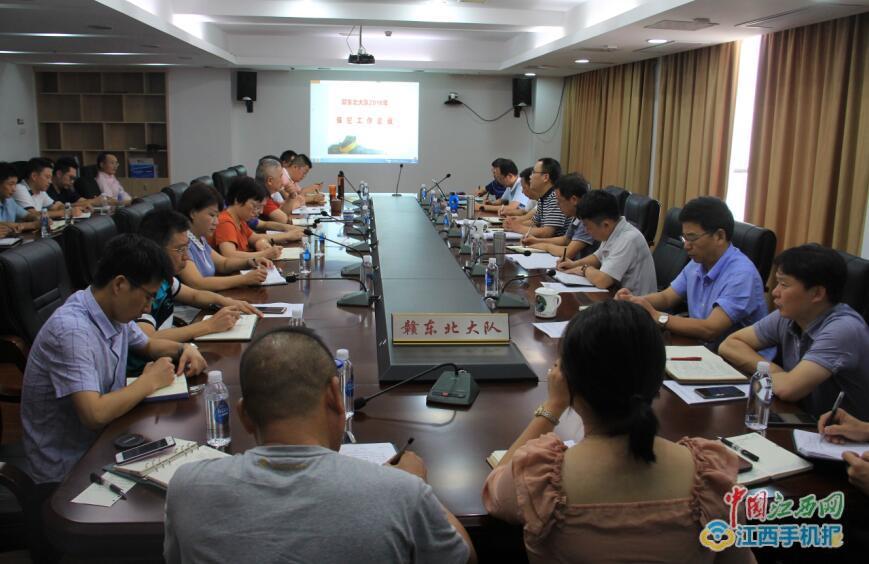 赣东北大队召开2018年保密工作会议