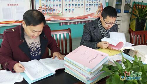 上饶县第五小学2018/2019学年度 第一学期期末班主任常规检查小结