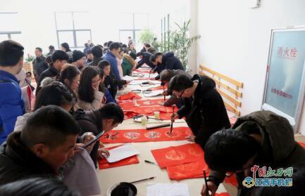 上饶师院书法教育研究所举办赠春联送万福活动