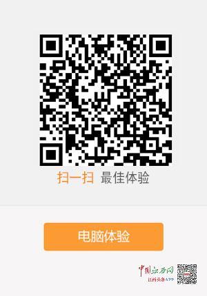 H5丨庐山天下恋!天下恋庐山!