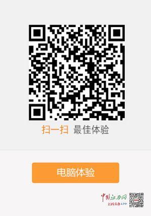 江西2020民法典统一考试