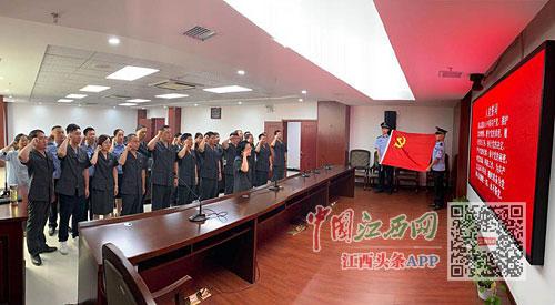 """南昌市湾里法院运用""""四法""""发挥党建引领作用创一流业绩"""