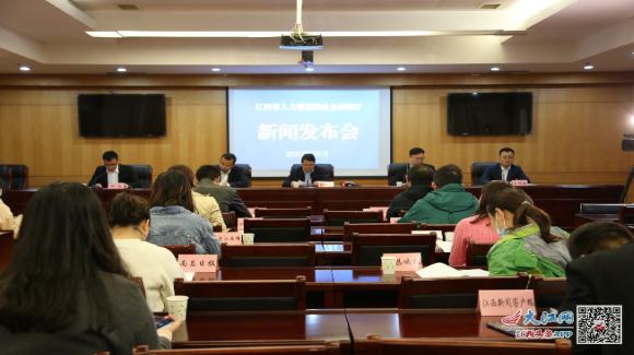 前三季度江西城镇新增就业35.6万人