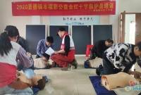 景德镇水务公司开展红十字救护员培训(图)