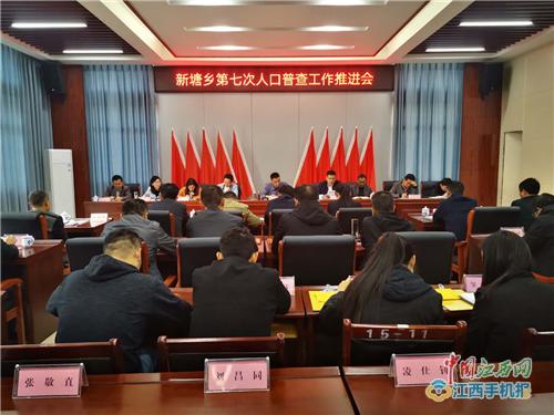 新塘人口_广州未来可能流行的郊区:人口,经济比市区还要发达