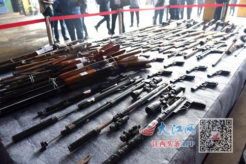 一品传承娱乐开户江西警方集中销毁3300支枪支(图)