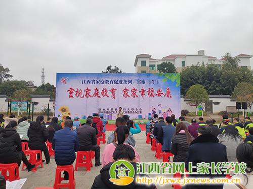 《江西省家庭教育促进条例》实施二周年丨全省掀起学习宣传贯彻热潮
