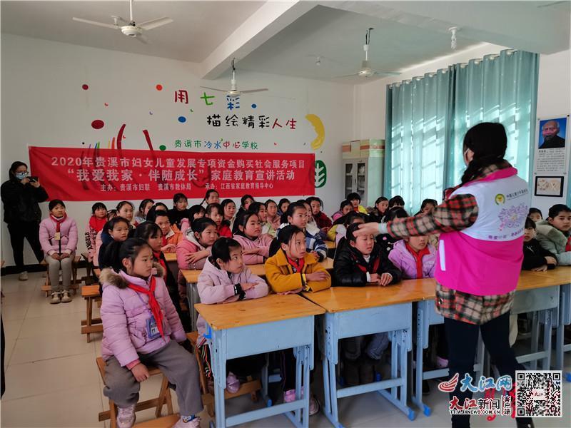 青春期教育讲座走进贵溪冷水镇中心学校
