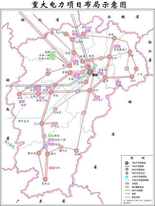 """江西省人民政府 三农信息 江西省国民经济和社会发展""""十四五""""规划发布提出"""