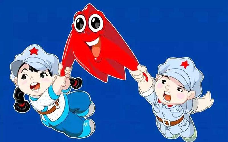 红色文化启蒙教育电视动画系列片《红游记》