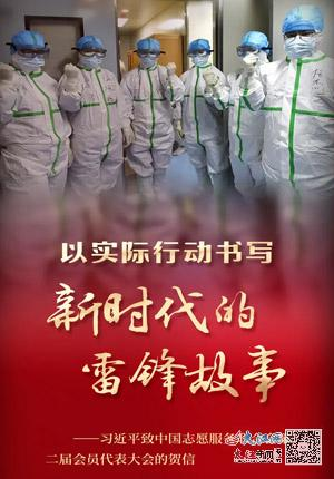 万屏联动!大江网系列公益海报带你重温雷锋精神!