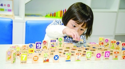 如何面对幼儿思维启蒙中的焦虑与期待