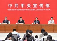 https://newpic.jxnews.com.cn/003/031/280/00303128088_a40bc1ad.jpg