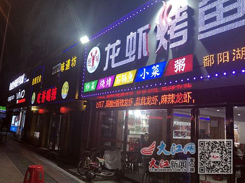 """小龙虾产业""""助跑""""江西乡村振兴 2022年,综合产值超300亿元"""