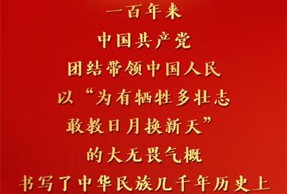 https://newpic.jxnews.com.cn/003/031/859/00303185989_9f286d91.jpg