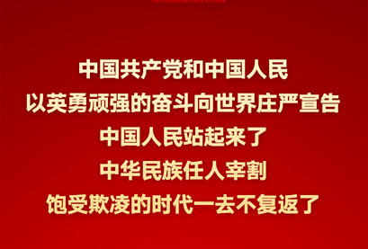 https://newpic.jxnews.com.cn/003/031/859/00303185994_84033706.jpg