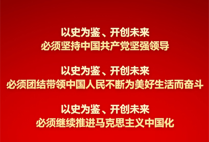 https://newpic.jxnews.com.cn/003/031/859/00303185995_a394e55c.jpg