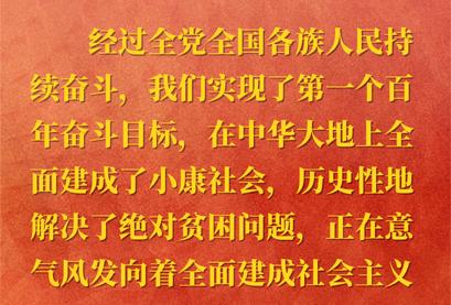 https://newpic.jxnews.com.cn/003/031/860/00303186020_de46e444.jpg