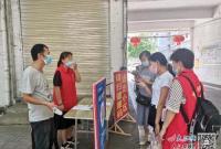 珠山区里村街道前街社区开展疫情防控志愿服务活动(图)