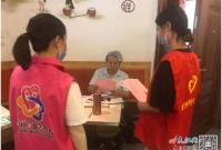 珠山区太白园街道曙光村社区切实加强疫情防控宣传工作(图)